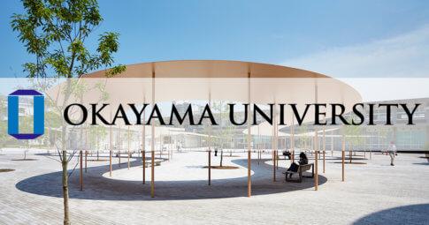 岡山大学 評価