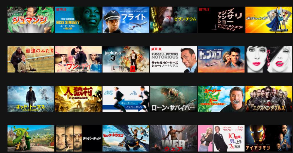 Netflix 2015-09-03 11-13-39