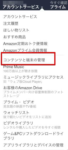 Amazon.co.jp: Kindleオーナー ライブラリー 対象タイトル(一部): Kindleストア 2016-07-25 19-59-58