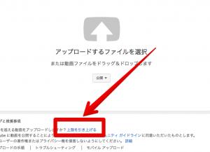 アップロード - YouTube 2016-08-16 22-46-56