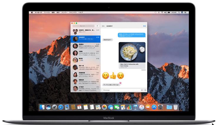 mac メッセージ