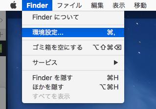 mac拡張子