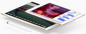 iPadPro値下げ