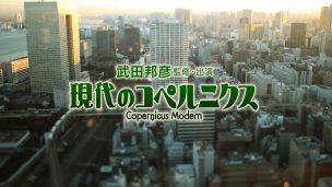 日本の収入問題