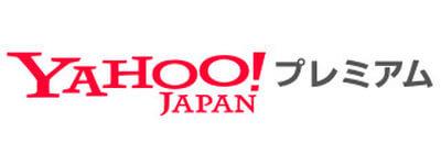 Yahoo!プレミアム解約方法