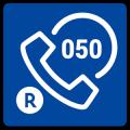 IP電話のデメリット