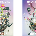 Mr.Childrenの配信限定アルバムにシングルバージョンのI`LL BEが収録されてる!