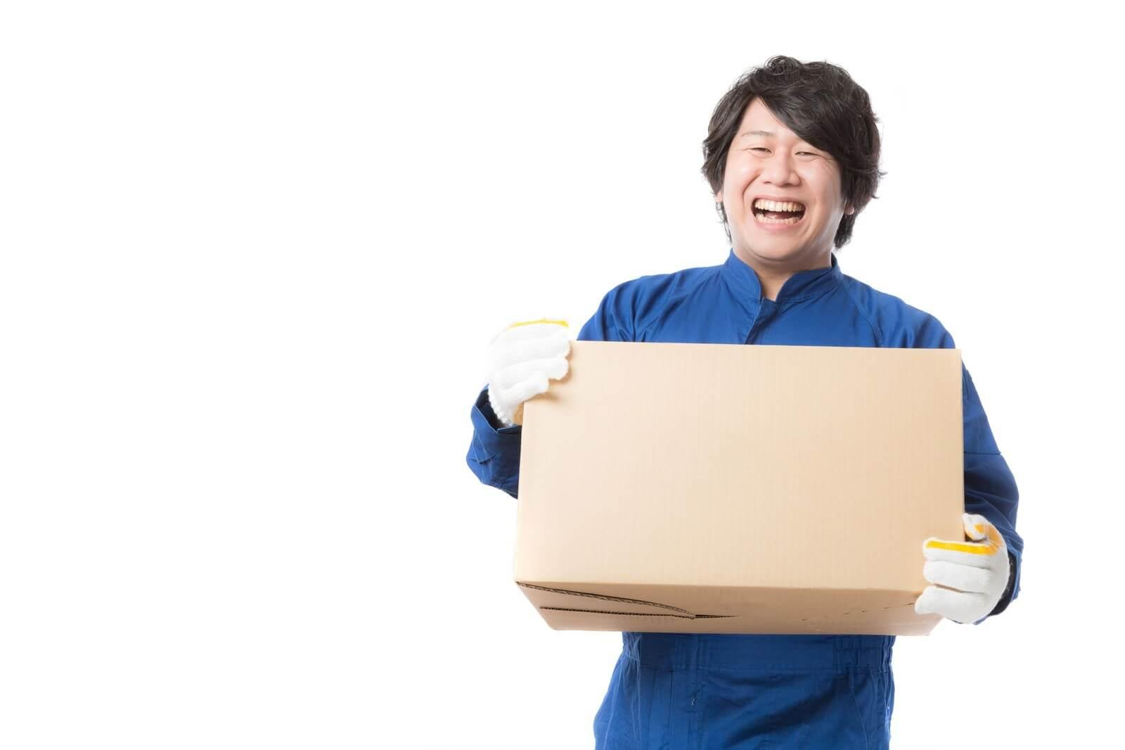 住所をばれずに荷物を送る方法