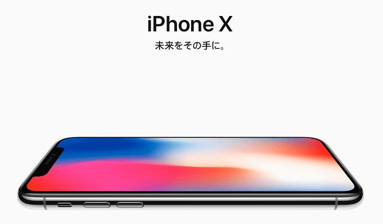 新型iPhoneは無線受電が可能に
