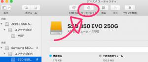 mac パーティション