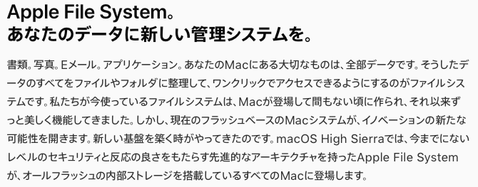 Apple File System