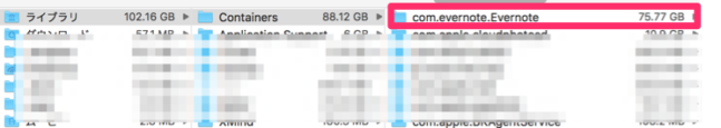 容量少なめのパソコンユーザーならEvernoteアプリを使わない方がいいかも