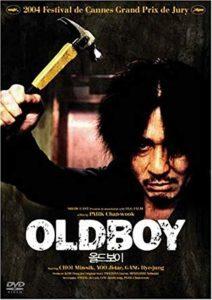 ひろゆきさんオススメの映画『オールド・ボーイ』がおもしろかった!