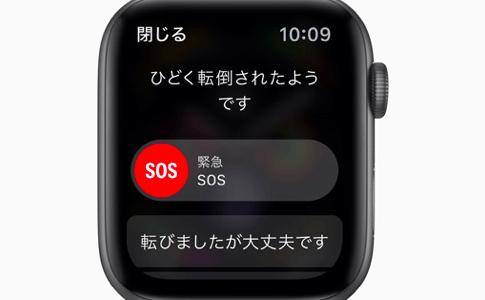 apple watch 転倒検出