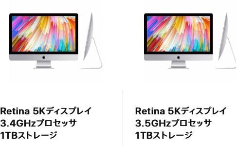 iMac hdd ssd