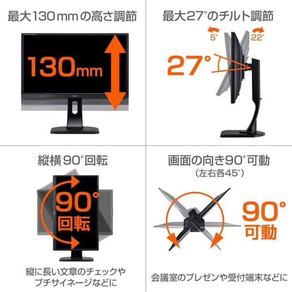 ihyama mac モニター