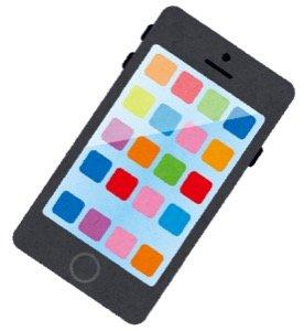 iPhone データ引き継ぎ バックアップ 初期化