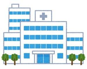 無料低額診療施設
