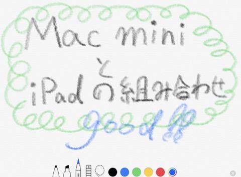 Mac mini iPad 組み合わせ