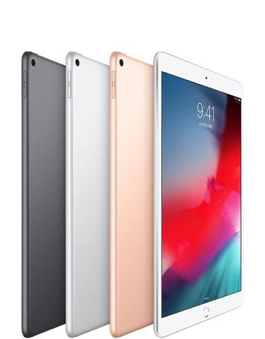 2019年iPad Airと2018年iPad Proと2017年iPad Pro 10.5インチを比較してみた