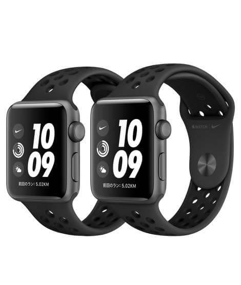 安くなったApple Watch series3を購入【Macのロック解除が便利すぎる】