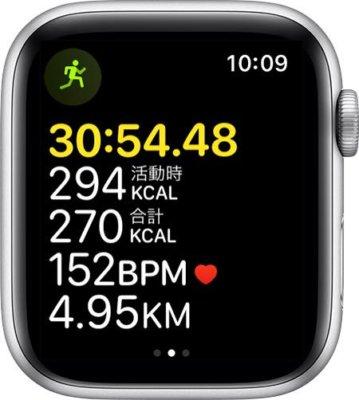 ワークアウト中にどの程度運動したのかを確認する方法【Apple Watch】