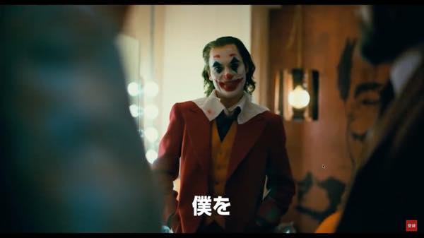 【映画ジョーカー】孤独を経験した人にしか分からないおもしろさ