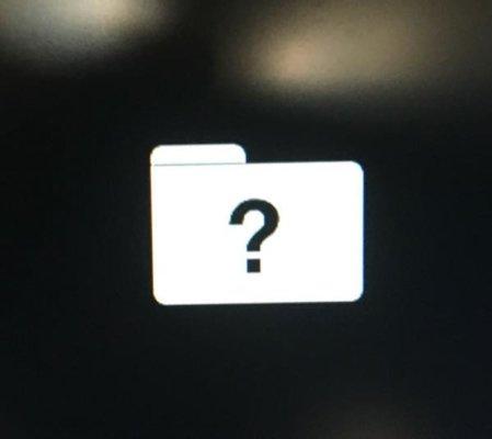 Macを起動すると「?」マークがついたフォルダが表示