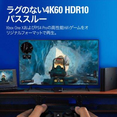Elgato HD60SとHD60S+の違いについて