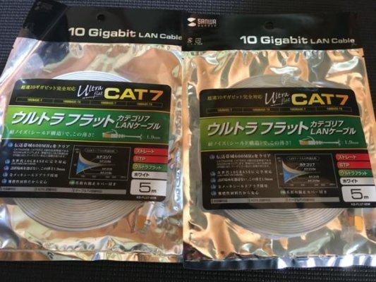 サンワサプライ CAT7ウルトラフラットLANケーブル (5m)
