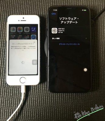 iPhone XR用にワイヤレス充電パッドを購入