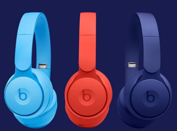 Beats Solo Proレビュー【Sonyのノイズキャンセリングヘッドフォンと比較MDR-1000X】