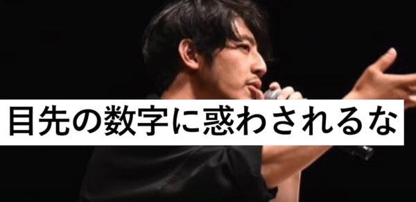 なぜ西野亮廣は今頃になって吉本男前ランキングに出たのか?【種明かし】
