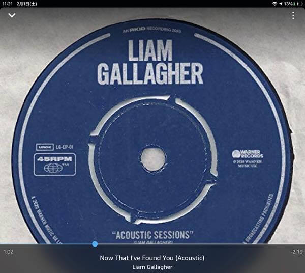 リアム・ギャラガーのアコースティックアルバムが良かった【アマゾンミュージック】