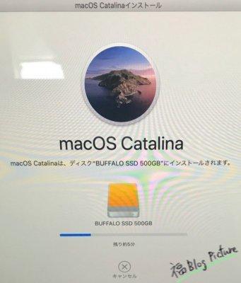 Mac OSの再インストール