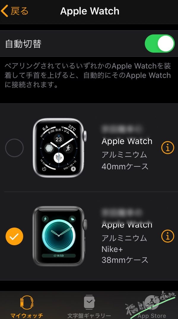 Apple Watch 2台 認識